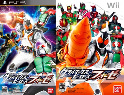 Climax Heroes Fourze Covers Revealed!