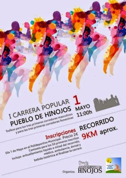 I CARRERA POPULAR PUEBLO DE HINOJOS