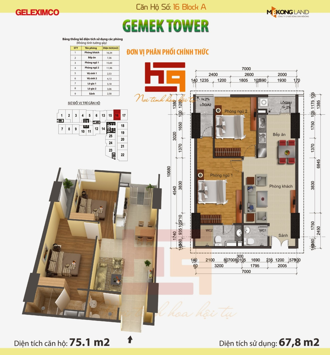 gemek-tower-can-16