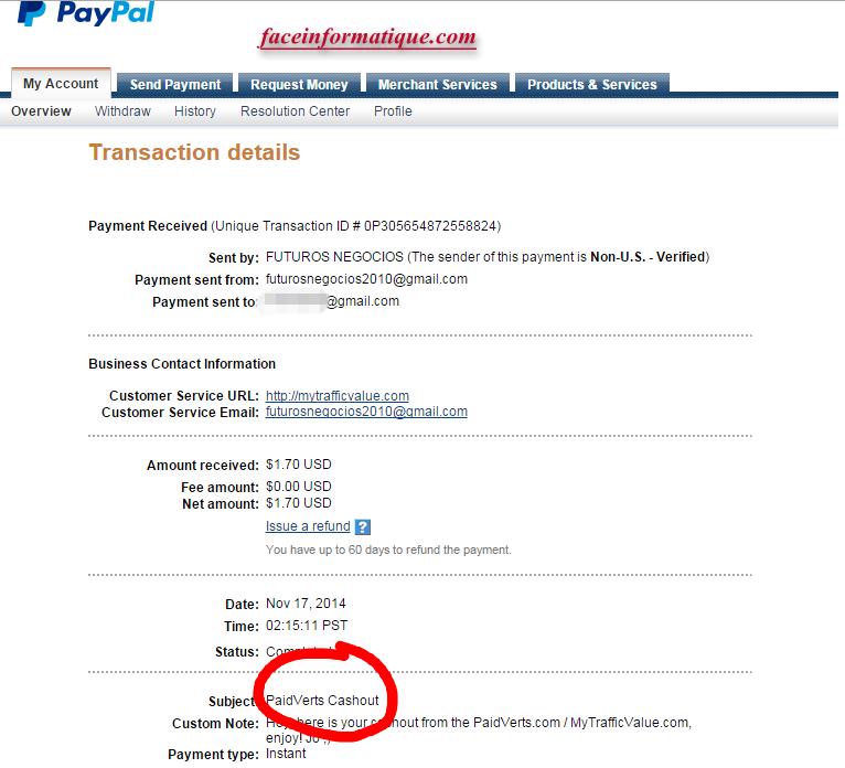 اتبات الدفع من  paidverts
