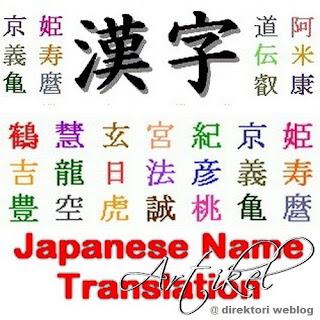 translate jepang