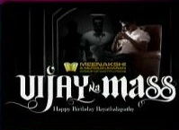 Vijay Na Mass (Full Vijay Tv Show)  22-06-2013 – Happy Birthday Ilayathalapathy – Vijay Tv Special Show