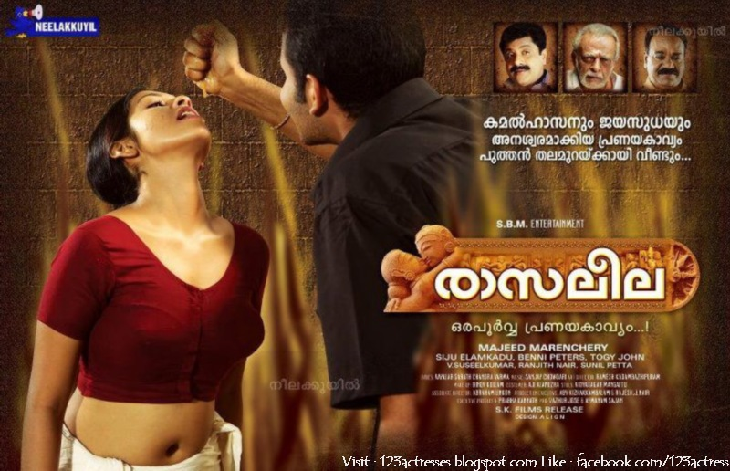 Rasaleela malayalam movie rasaleela malayalam movie