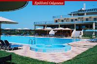Epi Hotel Odysseas