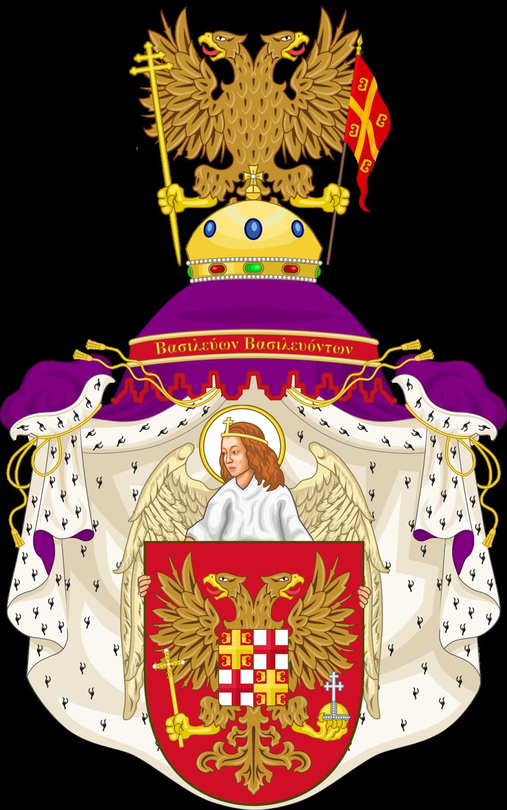 Fondazione Imperiale Bisanzio