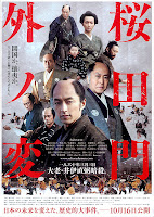 Download Sakuradamongai No Hen (2010) DVDRip 550MB Ganool
