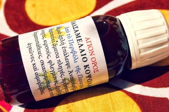 Natural beauty products from Mount Athos.St. John's wort oil healing properties.Ulje kantariona lekovito dejstvo.Prirodni proizvodi sa Svete Gore.