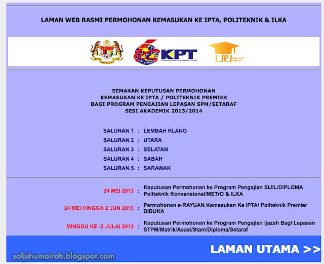 Semakan Keputusan Permohonan PTPTN 2013