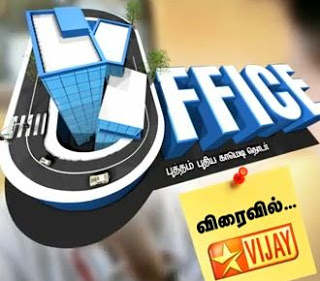 Office Vijay TV Serial 19-06-14 – Episode 324