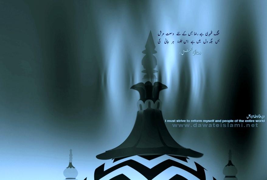 shah waliullah muhaddith Posts about shaykh shah waliullah dehlvi (ra) written by nmusba.