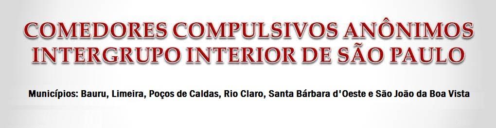 Intergrupo Interior de São Paulo