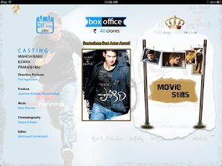 Mahesh Babu Ipad Application free Download Mzl.hlxjthus.480x480-75