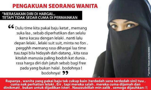 Pengakuan Seorang Wanita