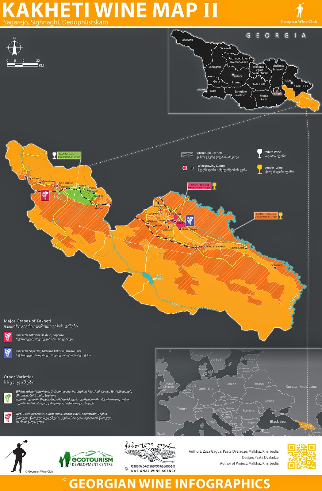 Hvino News Georgian Wine News Appellations - Georgia kakheti map