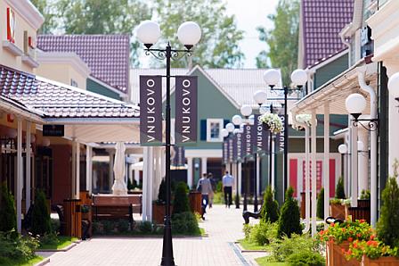фото Торговый центр Vnukovo Outlet Village