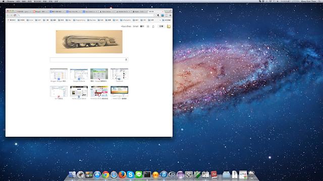 Mac OS X 桌面