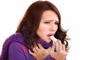 Cara Mengobati Penyakit Asma dengan Obat Tradisional