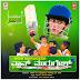 Wow Murugesh (2015) Kannada Moviee Mp3 Songs Download