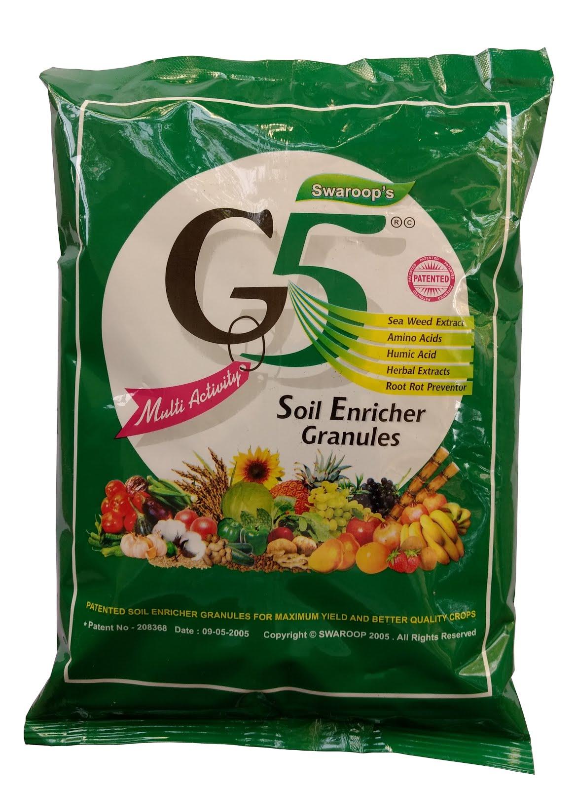 G5 Granules - 1 kg