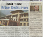 Fearism in Sikkim University