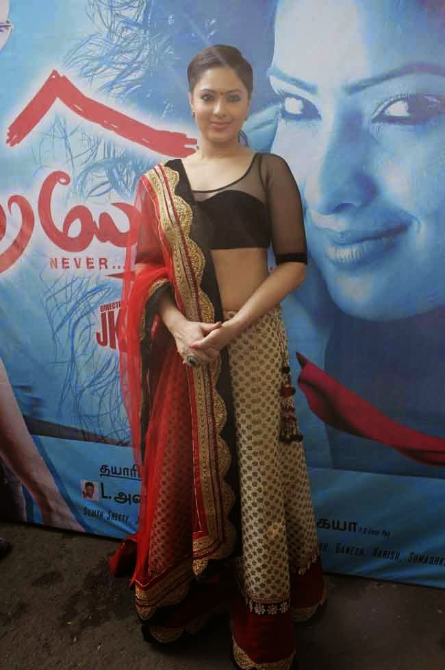 Nikesha Patel At Karayoram Movie Launch