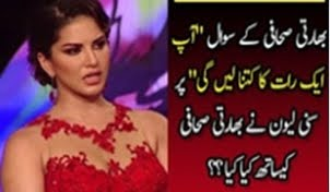 See What Sunny Leone Did When a Indian Journalist Asked for Night Performance Charges