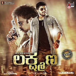 Lakshmana (2016) Movie Hindi Dubbed DTHRip 720p | 480p