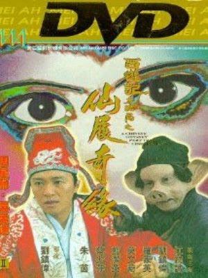 Tân Tây Du Ký 2 - A Chinese Odyssey Part Two - Cinderella (1994)