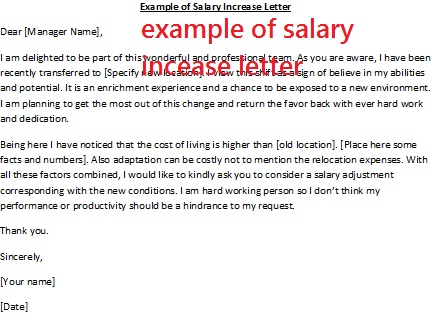 Example of Salary Increase Letter – Request for Salary Increase Letter