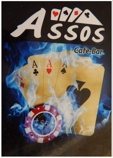 ASSOS Cafe Bar στον Παρακάλαμο