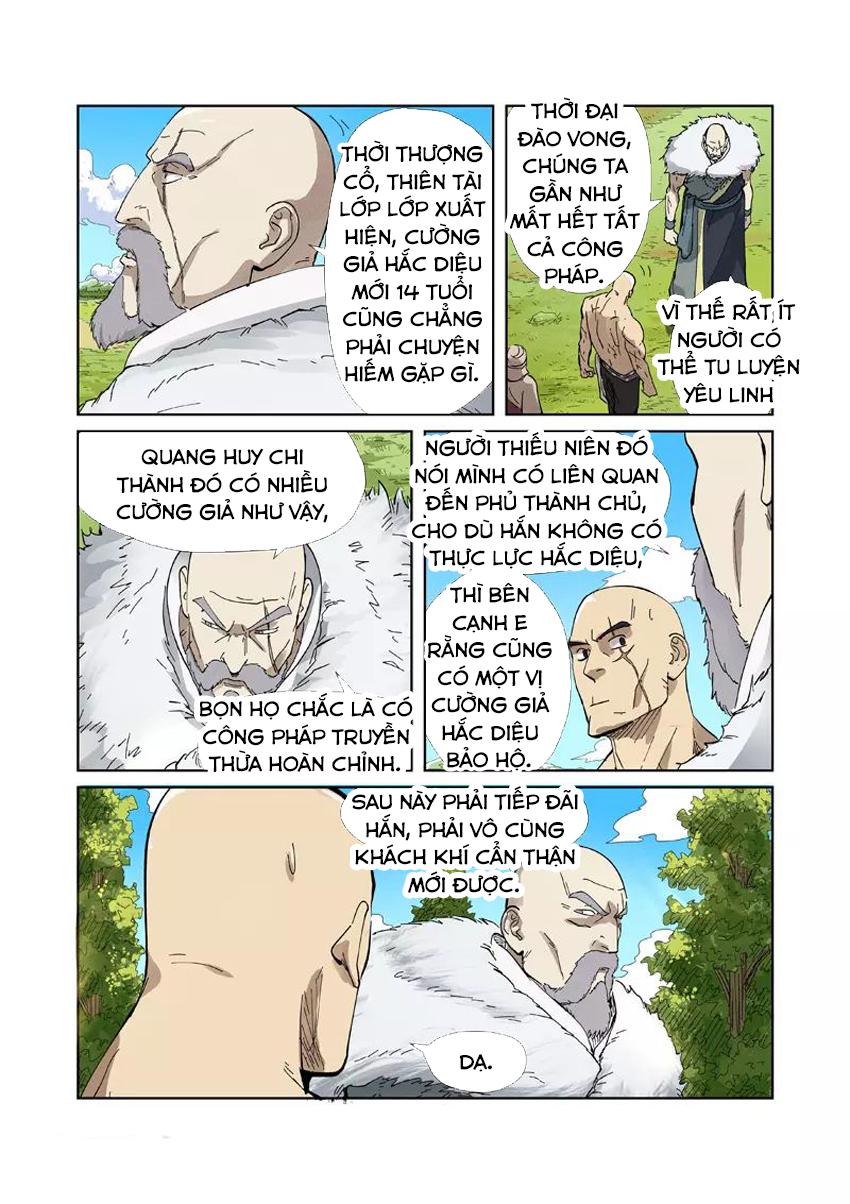 Yêu Thần Ký Chap 220.5 page 7