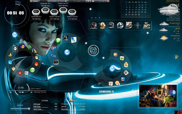 Tron Legacy 3D desktop theme free download