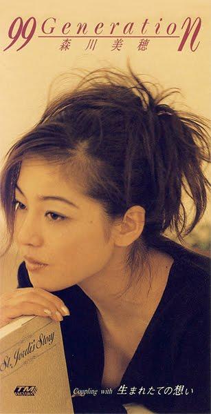 Miho morikawa yahoo dating