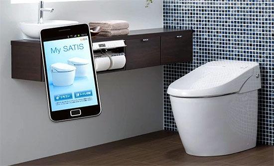 Tazze da bagno hi tech a rischio attacco hacker idea arredo - Tazza da bagno ...