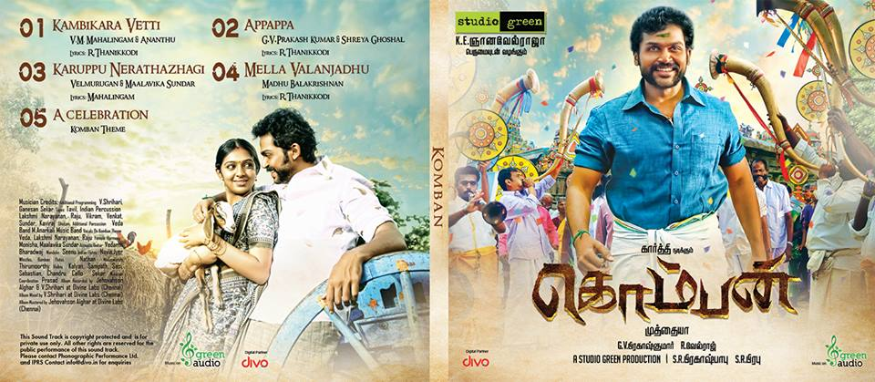 komban sura mp3 song