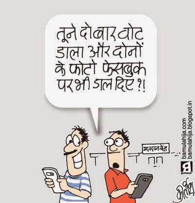 social media cartoon, election 2014 cartoons, election cartoon, voter, cartoons on politics, indian political cartoon