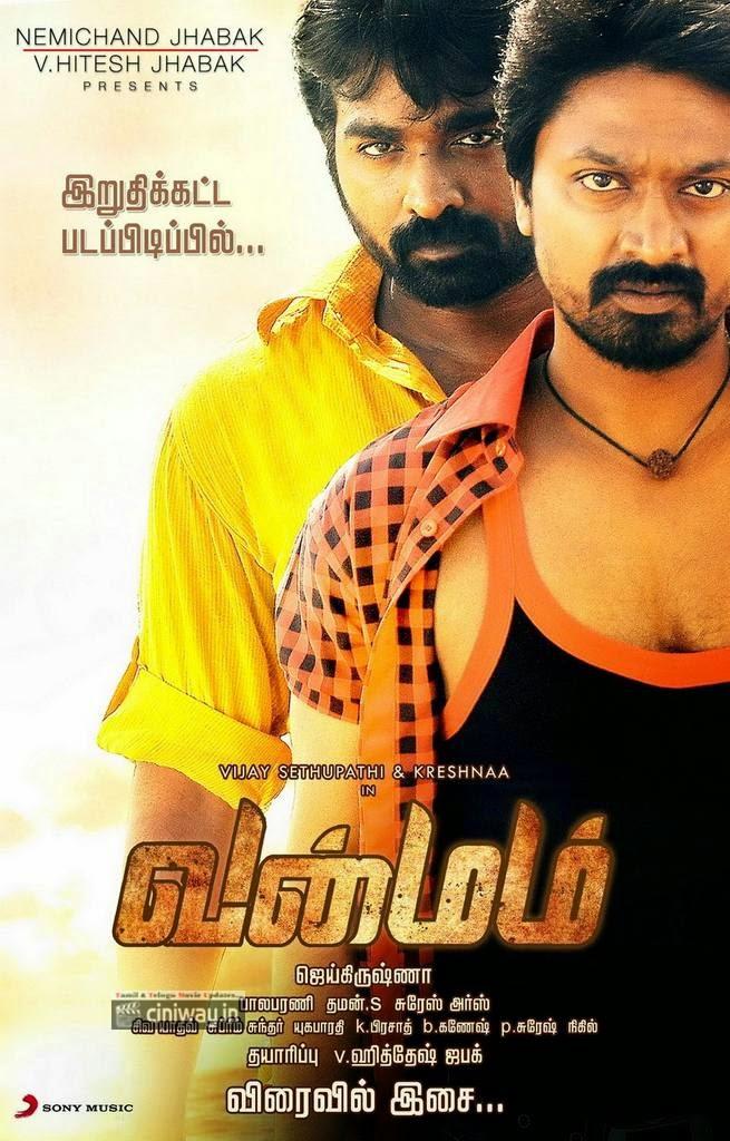 Vanmam Movie Poster