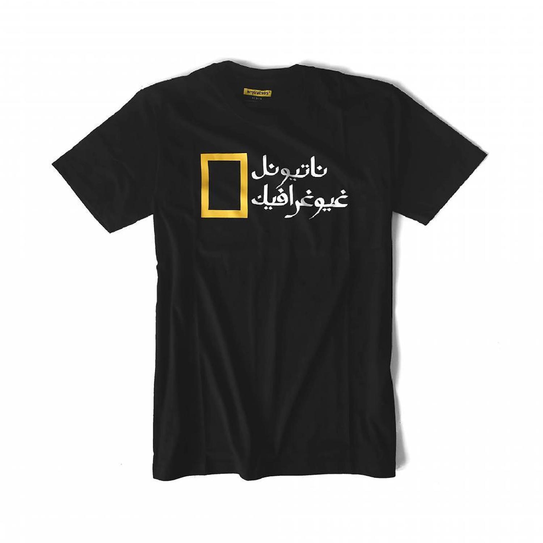 Emiratees Arabic 1