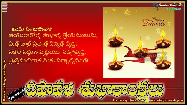 Best Diwali Telugu Greetings HDwallpapers Quotations