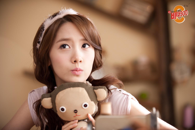 Snsd Yoona Photo 2 Snsd Photo