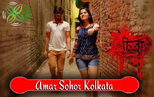 Amar Sohor Kolkata - Chitra
