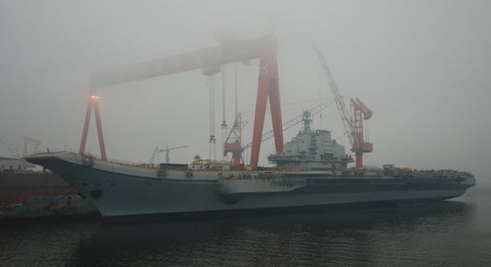 Chinese Varyag aircraft carrier
