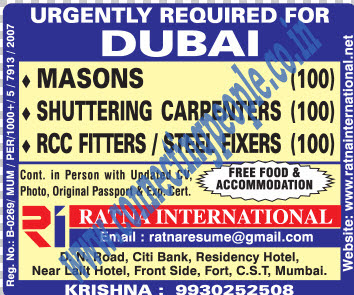 Job Visa For Dubai From India on passport from india, marriage certificate from india, drivers license from india, immigration from india, currency from india,