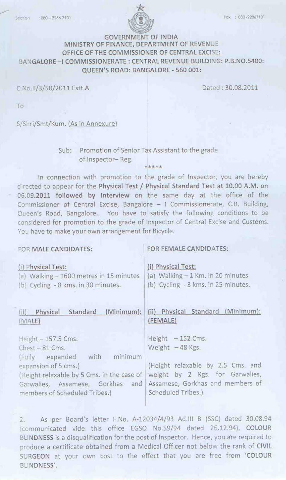 karnataka customs central excise service tax and ltu ministerial general secretary