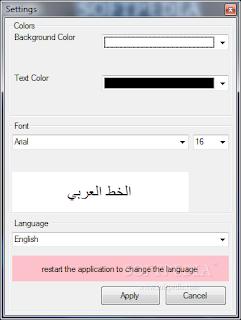 Arabic-Text-Reverser_2