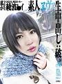 Amateur Eva Nama Nakadashi 2.0 Ayanami Rei