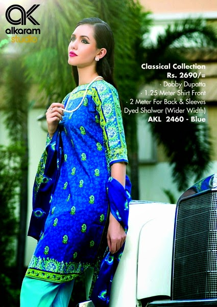 Al-Karam Midsummer Lawn Collection 2014-2015