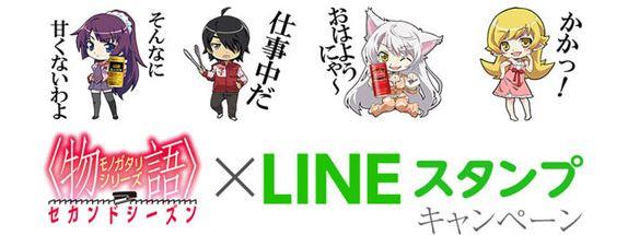 Cara Mendapatkan Stiker Line Secara Gratis