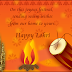 Happy Lohri Wishes 2016 In Punjabi Hindi English for Whatsapp Facebook