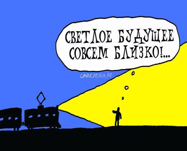 Александр Роджерс о критическом импорте Украины